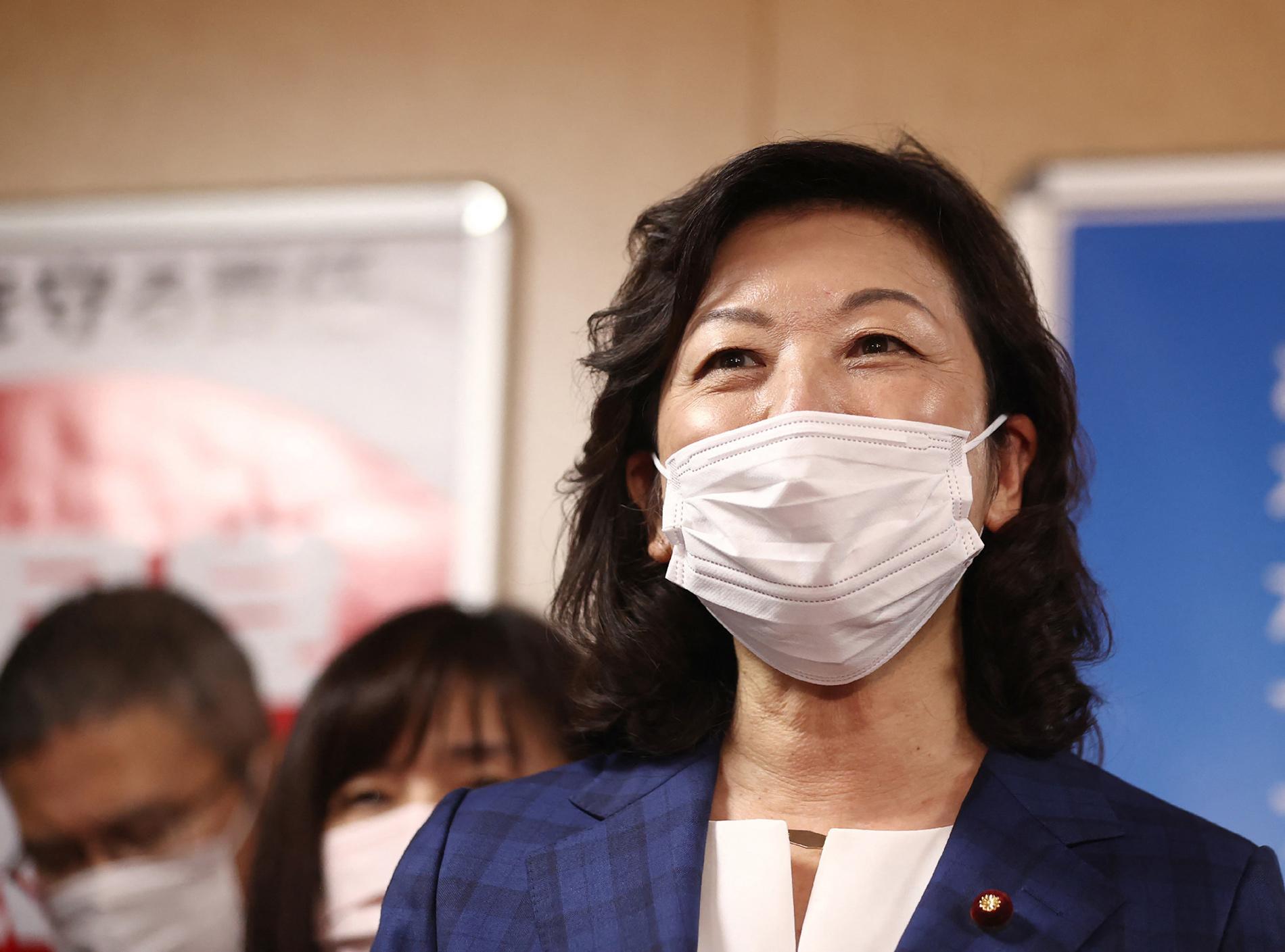 JAPAN-POLITISCH