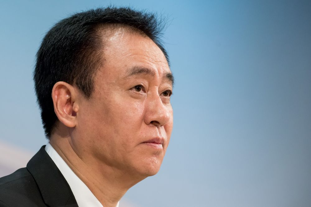 China Evergrande Group Annual Earnings News Conference