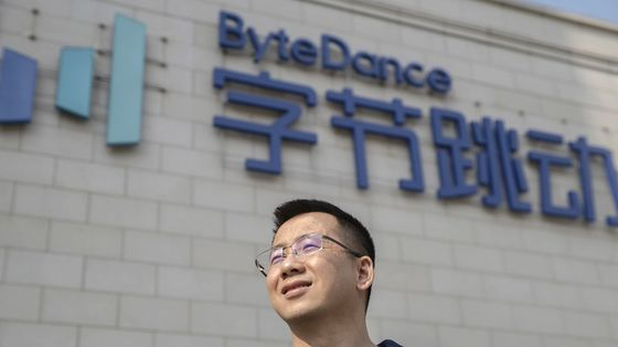 ByteDance Valued at $250 Billion in Private Trades