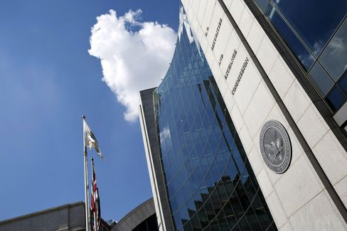 SEC Said Examining Hidden Prices in Electronic Bond Transactions