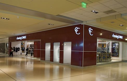A Charming Charlie store at the Galleria Mall in Houston