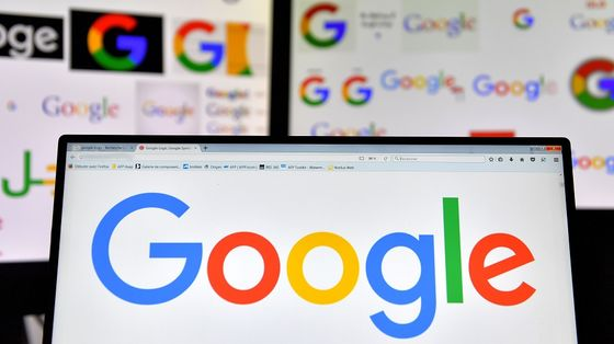 Google Business Booms on Covid Reopening; Shares Soar to Record