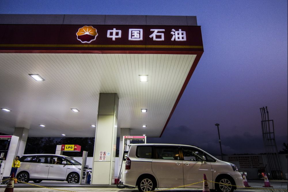 China Names Oil & Gas Veteran to Top Energy Post to Drive Revamp