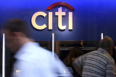 Citigroup Lets Clients See Fund Data After Peregrine, MF Global