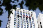 UBS Flags $100 Million in Brexit Costs as It Eyes Frankfurt Hub