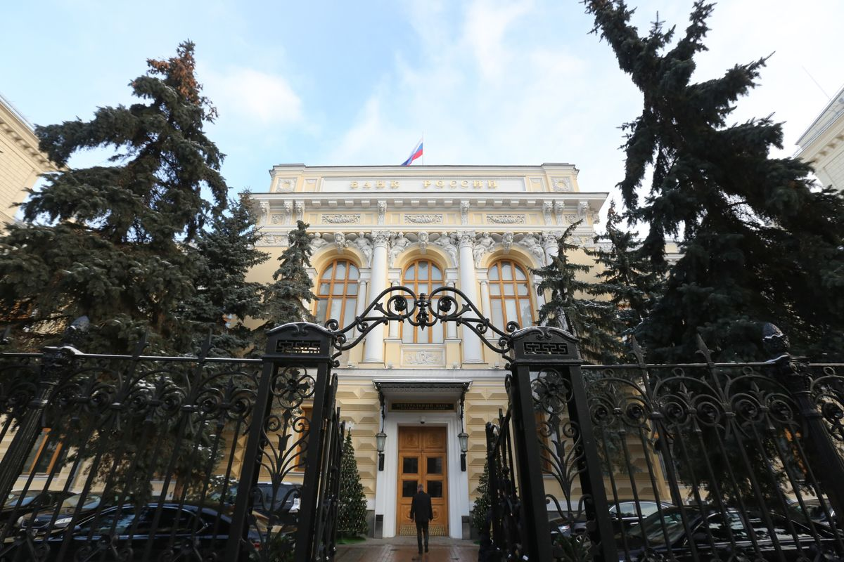 Bank of Russia Worry List Grows Even With Inflation Vanquished