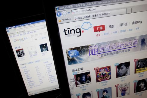 Baidu Reaches China Licensed Music Deal With Record Labels