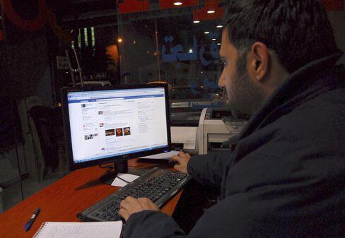 Syria Internet Links Cut Amid Battle Near Damascus Airport