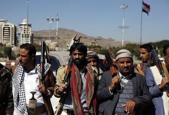 U.S. to Revoke Terrorist Designations on Yemen's Houthis