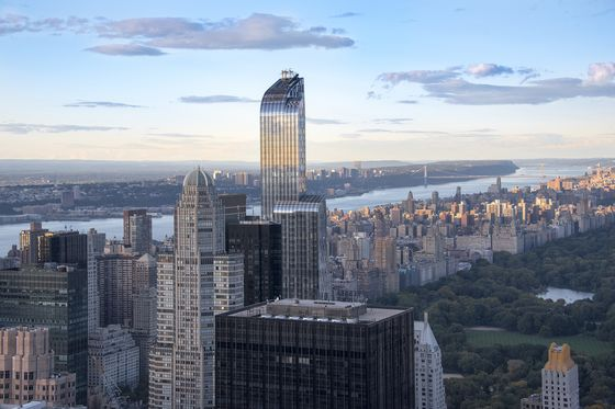 Massive Apartment on Billionaires' Row Sells for $28 Million