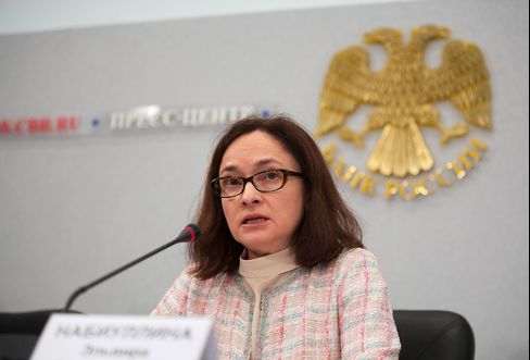 Russia's Central Bank Chief Elvira Nabiullina