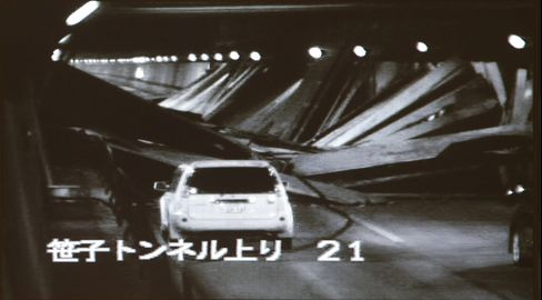 Nine Dead After Several Cars Crushed in Japan Tunnel Collapse