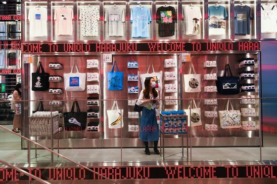 One Uniqlo Share for $1,000 Sparks Concern Over Nikkei Dominance