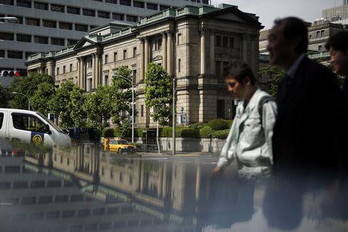 Bank Of Japan Governor Haruhiko Kuroda News Conference After Policy Meeting