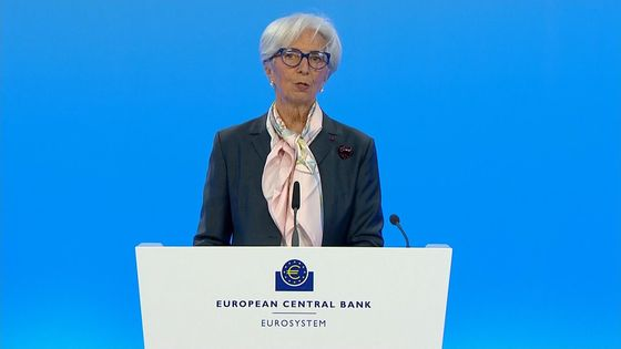 Lagarde Says ECB Isn't Discussing Phase-Out of Stimulus