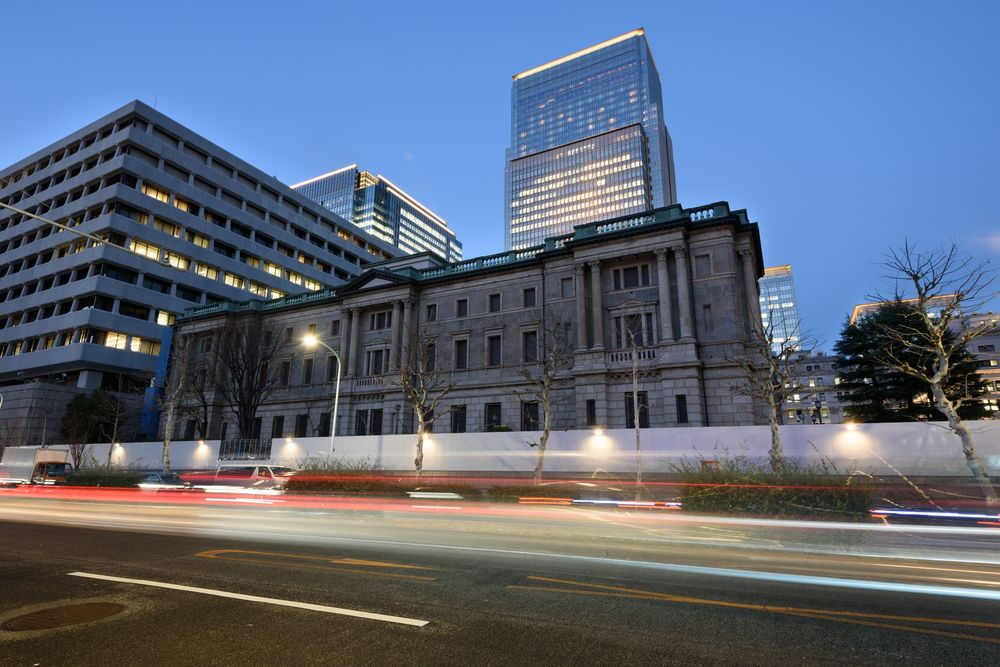 BOJ's Plan to Fix Its ETF Problem Branded 'Meaningless Gesture'