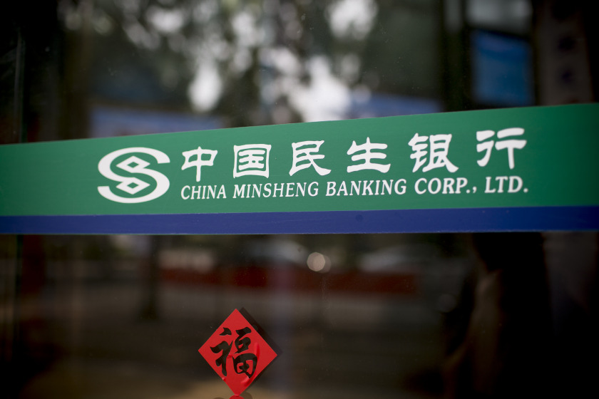bloomberg.com - Carrie Hong - Untested China Bond Structure Sparks Market Angst After Default