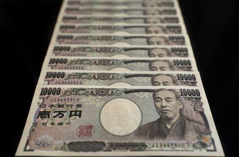 1503907613_JAPAN_YEN_Currency_02