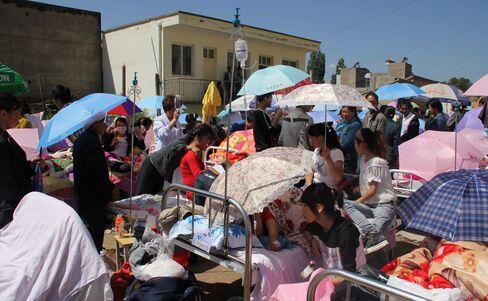 Earthquake in China's Gansu Province Kills 89, Xinhua Reports