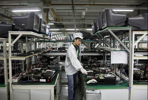 Hon Hai Group's Foxconn plant in Shenzhen