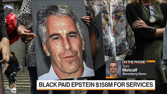 What Leon Black Got for Paying Jeffrey Epstein $158 Million