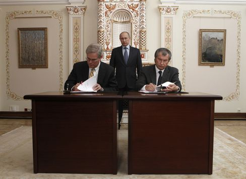 Rosneft And ExxonMobile Signing Agreement
