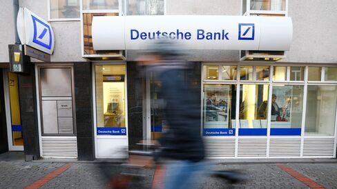 A Deutsche Bank AG branch in Frankfurt