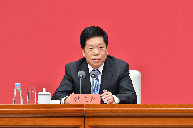 中共中央新闻发布会 - 北京 - 中国(中国)
