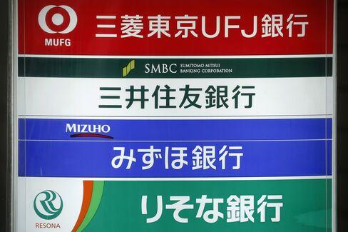 「邦銀株を持たざるリスク」