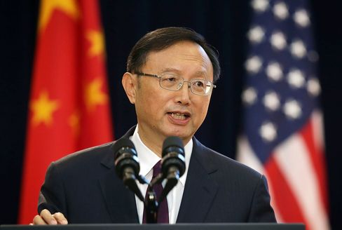 Chinese State Councilor Yang Jiechi.