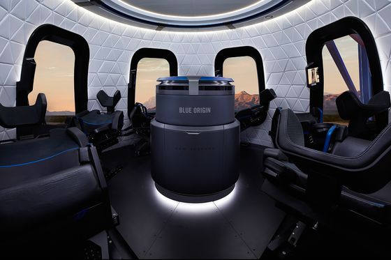 If You're Still Planning Summer Travel, How About Space?