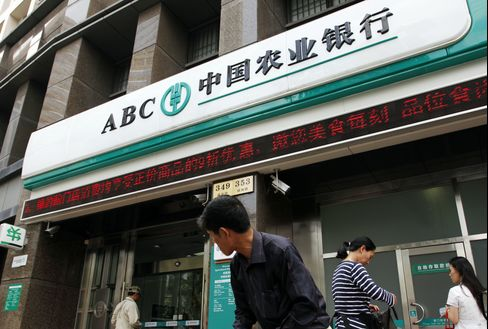 Initial Offering Fees Reach Record Low in Hong Kong