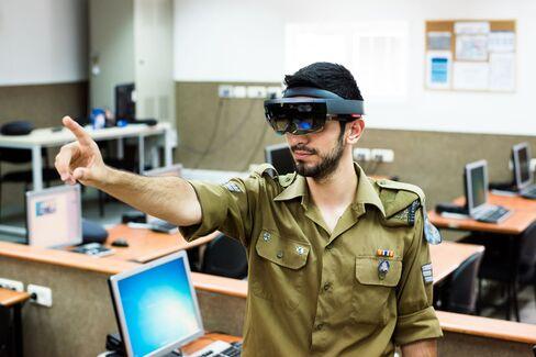 Microsoft Corp.  HoloLens glasses.