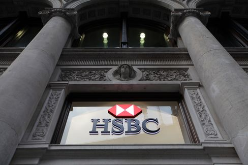HSBC Says Quarterly Profit Almost Doubles on Cost-Cutting Plan