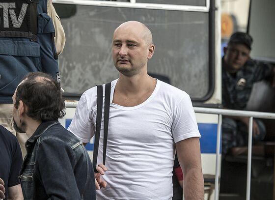Russian Journalist Who Was Critical of Putin Shot Dead in Kiev