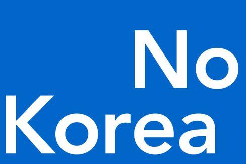 Bloomberg View: Tolerating North Korea