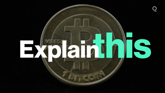 How Bitcoin Is Edging Toward the Financial Mainstream: QuickTake