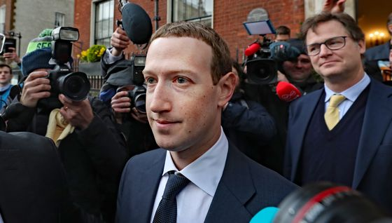Give Amazon and Facebook a Seat atthe United Nations
