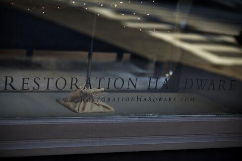 Restoration Hardware Store in New York