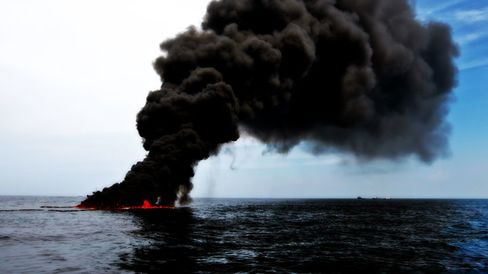 BP to Settle Spill Claims for Up to $18.7B