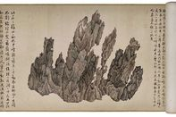 relates to Ming Dynasty Scroll Sells for Record $77 Million at Auction