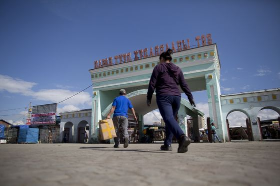 Mongolia's Tax Collectors are the Real Winner in National Lotto