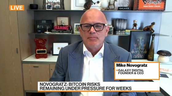 Novogratz Says Bitcoin Risks Being Under Pressure for Weeks
