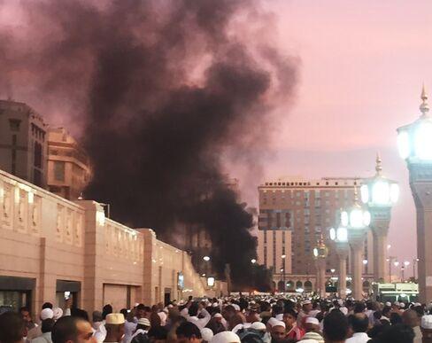 medina explosion