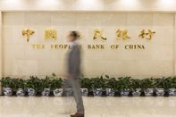 relates to China Ramps Up Credit Support to Aid Economic Growth in 2020