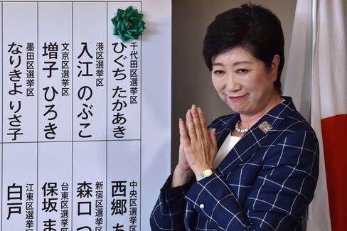 1499039774_yuriko tokyo election