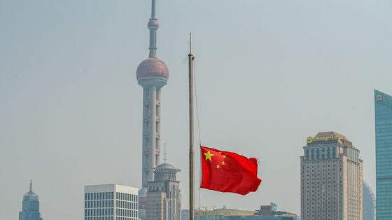 China FTSE Bond Index Inclusion to Take Much Longer Than Planned