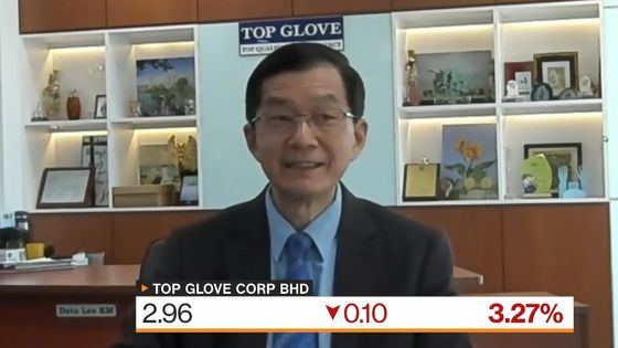 Top Glove Expects 'Headwinds' as Speedy Vaccination Damps Prices