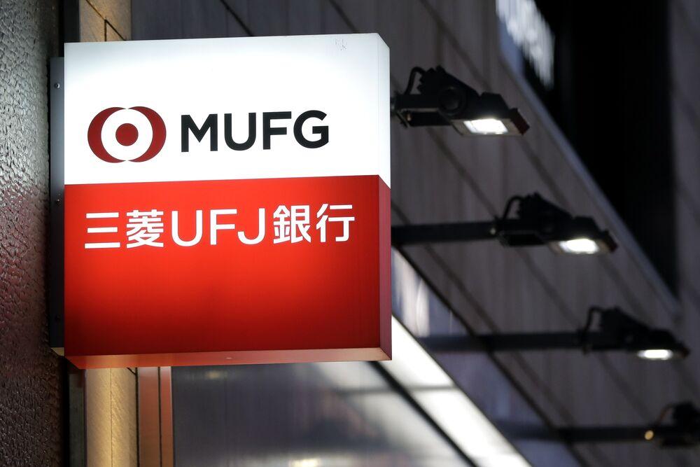 三菱 ufj 銀行 株価