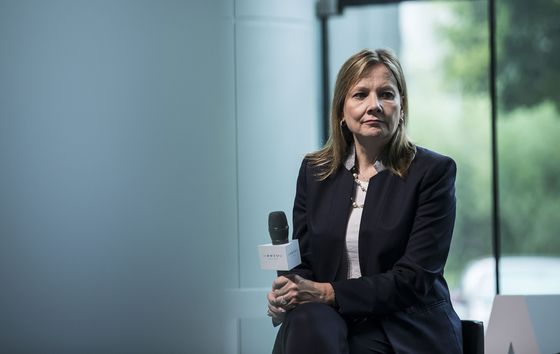 GM Pays CEO Barra $21.9 Million as Trump and Biden Attack Plant Closings